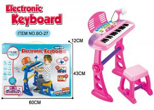 China Small Kids Musical Instrument Toys Piano Sound Keyboard With Mricophone on sale