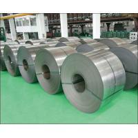 China Tisco Baosteel Zpss galvanizó las tiras de acero en frío engrasadas/la superficie Unoiled on sale