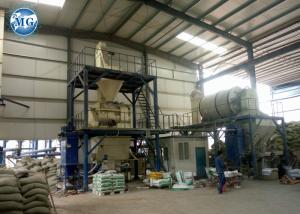 China Electrical Dry Mortar Plant Mixing Dry Powders Excellent Mixing Performance on sale