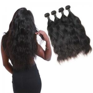 China Grade 9A Mink Brazilian Virgin Remy Hair Natural Wave Double Weft 4 Bundles on sale