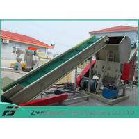 Plastic Reprocessing Machine , Plastic Recycling Washing Plant Friendly Control System