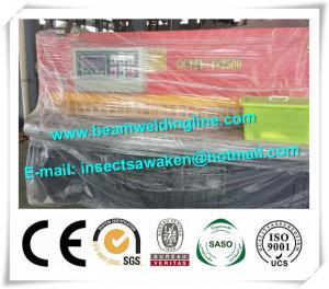 China E21S Controller NC Swing Hydraulic Shearing Machine 2500mm Shear Width 380V 50HZ on sale