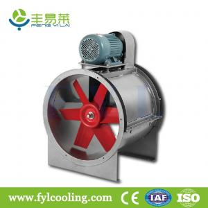 China FYL T30 axial fan/ blower fan/ ventilation fan on sale