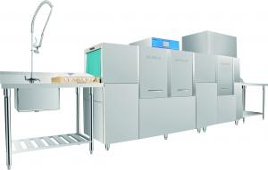 Quality 480KG Stainless Steel Hotel Dishwasher Machine ECO-M310P2H , Commercial Grade for sale