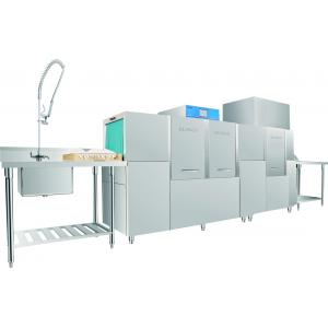Quality 480KG Stainless Steel Hotel Dishwasher Machine ECO-M310P2H , Commercial Grade Dishwasher for sale