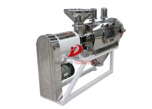China High Accuracy Airflow Vibro Screen Separator Horizontal For Chemical Powder on sale
