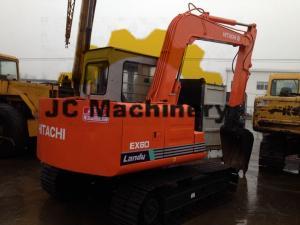 China 0.3m3 Bucket Used Hitachi Mini Excavator With NISSAN Engine 5.883L Displacement on sale