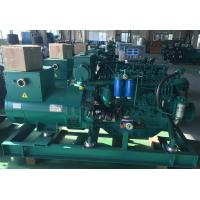 China CCS class certificate Ship boat 50kw 80kw marine generator diesel engine 150kw genset sea water cooling on sale