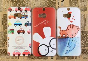 China HTC Cell Phone Full Protective Cases on sale