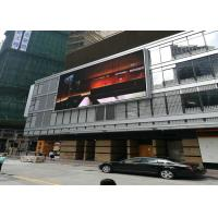 Clear P8 Led Billboards , High Definition Outdoor Led Signs Energy Saving