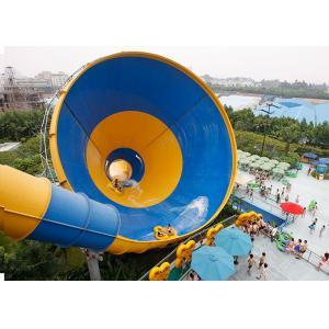 Best Quality New Design Industrial Water Slide Huge Tornado Water Park Slide