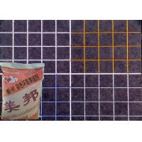 China Colorful Wall Tile Grout , Black Powder For Bathroom Glass Mosaic on sale