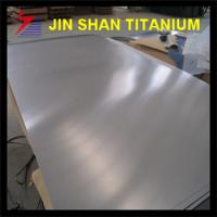China forged titanium plate and sheet on sale