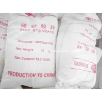 Zinc stearate manufacturer in China