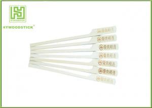 China Fancy Long Bamboo Cocktail Sticks , Paddle Bamboo Skewers For Birthday Party Decorations on sale