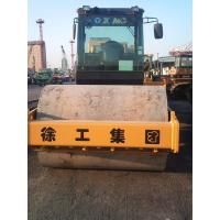 XCMG Road Roller YZ20JC for sale