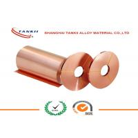 Copper Metal Sheet 0.1mm * 56mm Pure Copper Foil Climate-hardiness