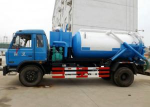China High Pressure Septic Vacuum Trucks  For Cleaning Sewer Cesspit, Cesspool, Gully on sale