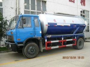 China 2016 Latest Newly Brand Sewage Vacuum Truck /Mini Sewage Suction Truck on sale