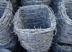 China Anti - rust  4 - Point Barbed Wire ,  Zinc Coating 50g / m2 Jail Barbed Iron Wire on sale