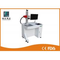 CNC Fiber Laser Marking Machine Air Cooled On Animal Cattle Ear Tag FDA Certification