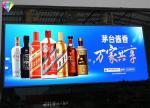 P8mm full color outdoor advertising led display