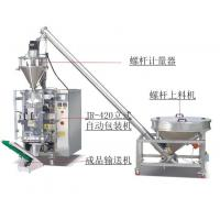 Automatic Bagging And Packing Machine For Fresh Milk Full Automatic Liquid Packing Machine Suppliers