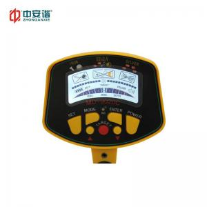China Fully Automatic Underground Metal Detector With 5m Gold Finder Treasure Hunter on sale
