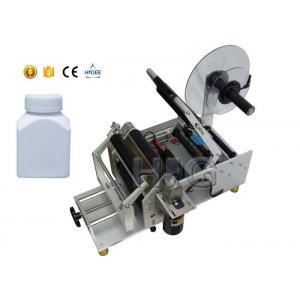 China Customized Small Round Semi Automatic Bottle Labeling Machine High Speed 3.5KW on sale