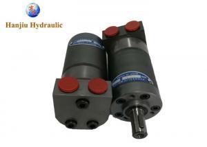 Small Hydraulic Orbital Motors , OMM Hydraulic Motor Components 8cc