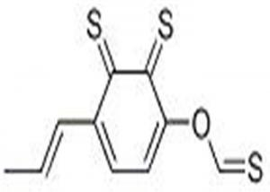 China Anethole trithione   CAS 532-11-6; Reference Substance; white crystalline powder on sale