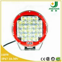 9 inch 160W round LED work light, Offroad led working light, led work light for truck