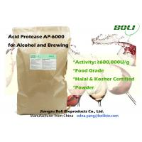 High Concentration Powder Brewing Enzymes Acid Protease AP - 6000 Food Grade For Alcohol Brewing