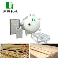 Timber Drying Kiln RF Vacuum Wood Drying Room For Sale