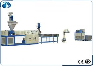 China 100kg/h PP PE PS Scraps Plastic Pelletizing Machine , Double Stage Granulating Recycling Line on sale