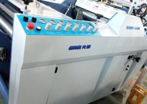 China Hot Press BOPP Film Lamination Machine With Automatic Paper Feeding System on sale
