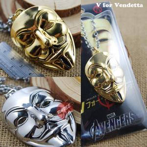 China Hot Movie V for Vendetta Hacker Mask Necklace on sale