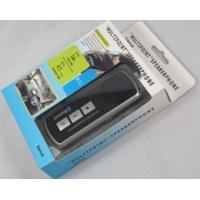 China Sunvisor Bluetooth Car Kit on sale