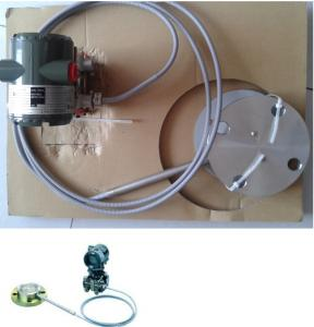 China Yokogawa 438 diaphragm sealed gauge pressure transmitter 4-20mA DC signal on sale