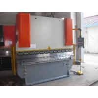 Hydraulic Press Brake (WC67K-63T/3200)