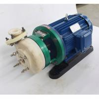 China mechanical pipeline horizontal centrifugal pump for chemical on sale