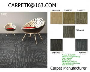 China China carpet tile, China modular carpet, Chinese carpet tile, carpet tile from China, China pp carpet tile, China carpet on sale