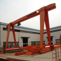 MH Box Beam Single Girder Gantry Crane