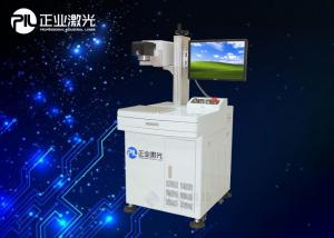 China Permanent Co2 Laser Engraving Machine, Co2 Laser Cutter With Full Auto Controlling System on sale