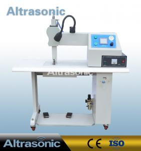 China Roller Sewing Ultrasonic Cutting Machine for Natural Feather Processing on sale