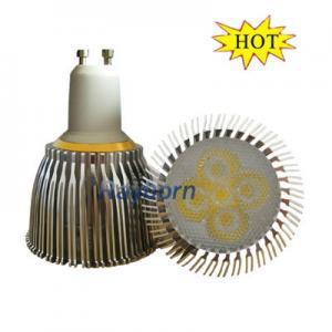 China Led lighting,led spotlight,led bulb 5w on sale