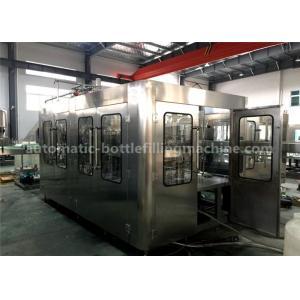 China Ice Tea Juice Filling Machine / Juice Production Line With Plastic Bottles 380V 50Hz on sale