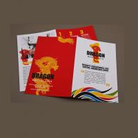 A5 booklet printing,color flyer printing,quality flyer printing,promotion leaflet printing,Paper flyer printing