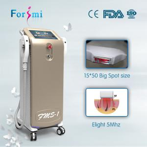 China laser hair removal devices e light ipl rf system hair remover big spot on sale