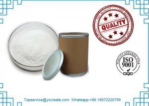 China Pharmaceutical Raw Materials Anti-HIV Agents Lopinavir/Ritonavir HIV Protease Inhibitors on sale